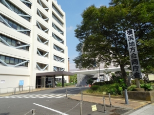 ヘボン博士邸跡(横浜地方合同庁舎)