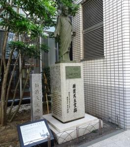 「横浜天主堂跡」の碑