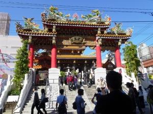 関帝廟入口