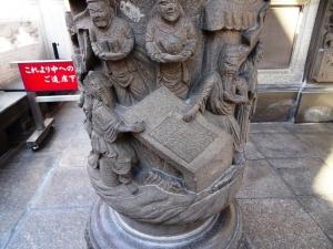 囲碁の彫刻