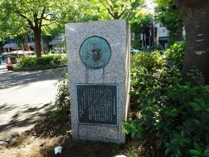リカルテ将軍記念碑