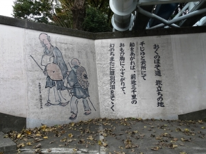 桟橋に描かれた、与謝蕪村筆「奥の細道図屏風
