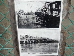 明治時代に洪水に見舞われた橋