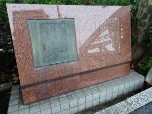 千住大橋の碑