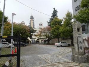 円通寺入口