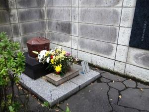 永井荷風記念碑