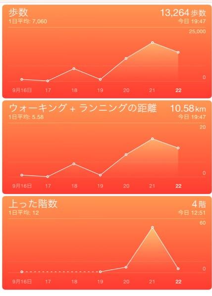 fc2blog_20151005074950d86.jpg