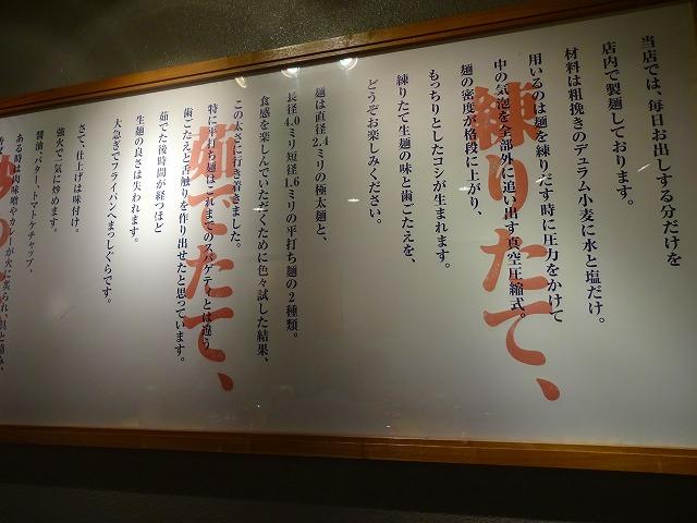 関谷スパ3 (5)