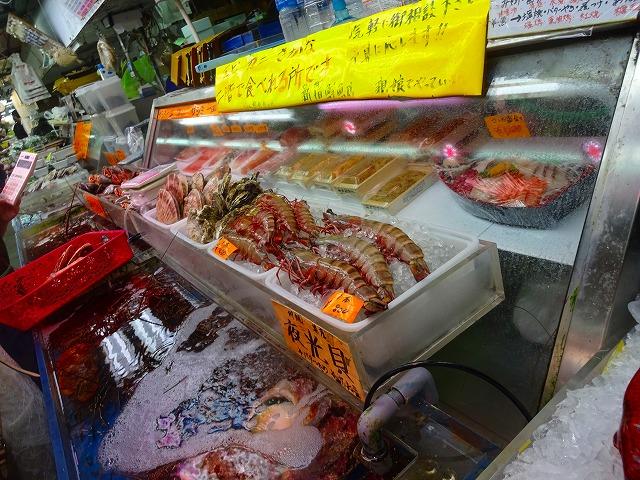 牧志第一市場 (2)