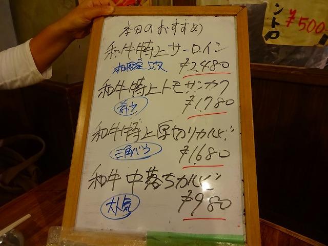 大山5 (2)