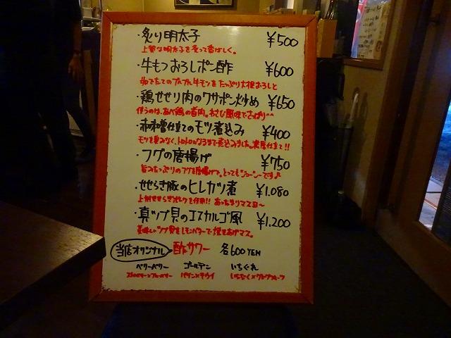 凛 (4)