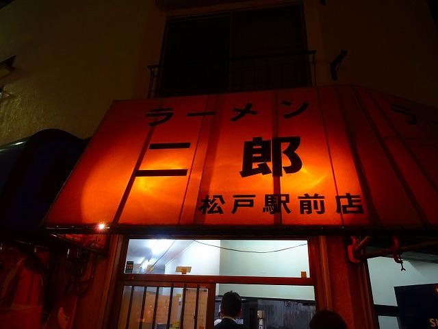 二郎9 (1)