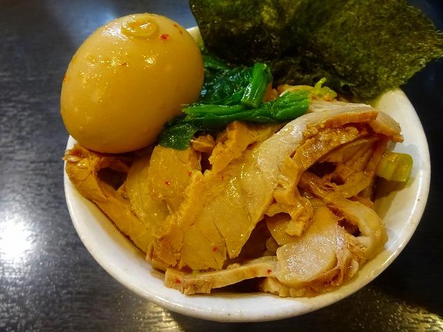 麺屋 凛 (10)