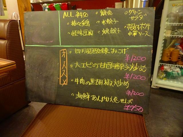 辣腕 (3)