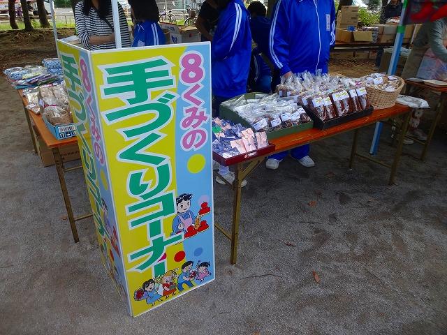 第2回新松戸収穫祭 (3)