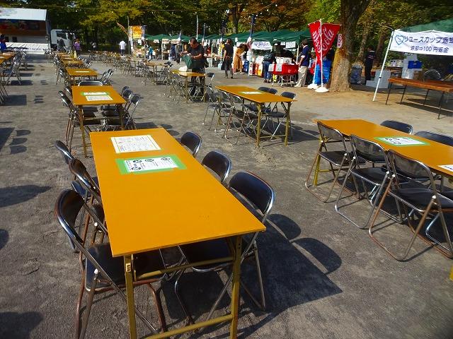 第2回新松戸収穫祭 (5)