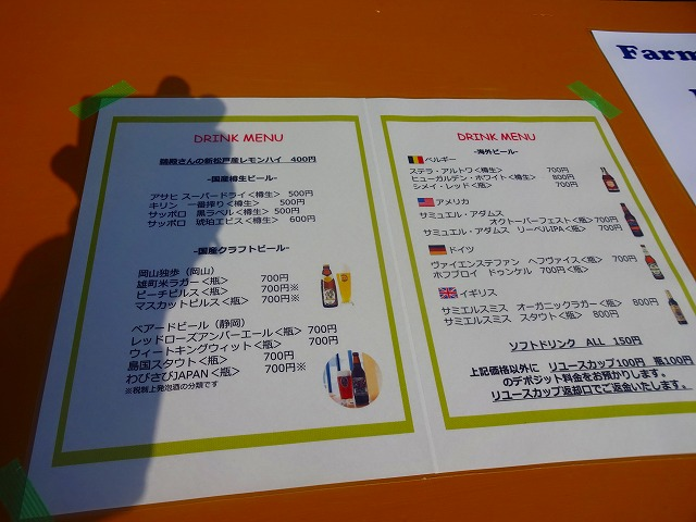 第2回新松戸収穫祭 (6)