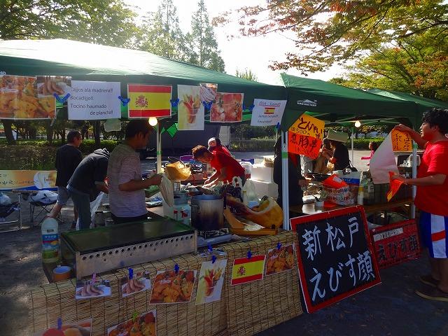 第2回新松戸収穫祭 (8)