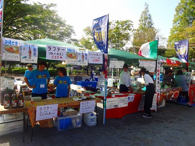 第2回新松戸収穫祭 (9)