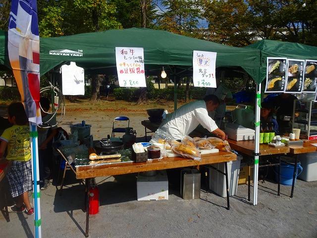 第2回新松戸収穫祭 (10)