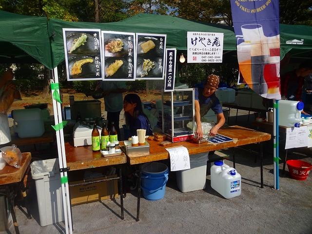 第2回新松戸収穫祭 (11)
