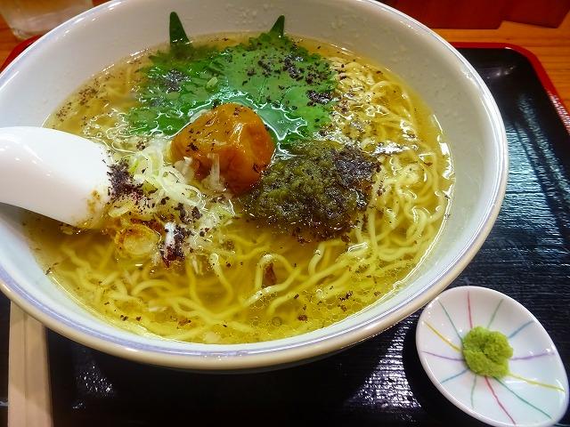 ぽーかろう12 (4)
