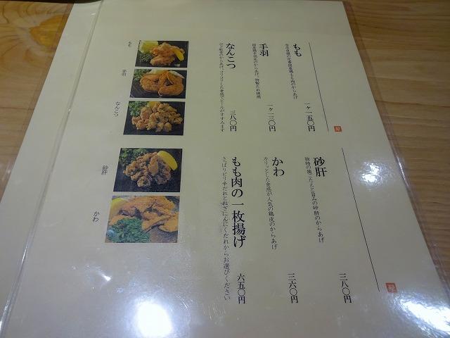 侍2号店 (2)