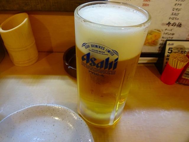 さじろう5 (3)