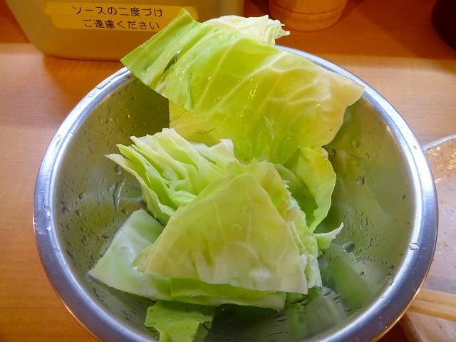 さじろう5 (4)