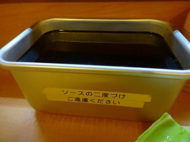 さじろう5 (5)