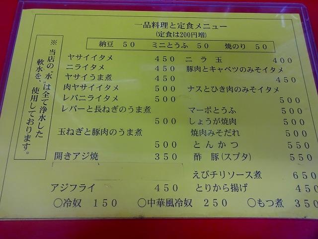 天津8 (2)