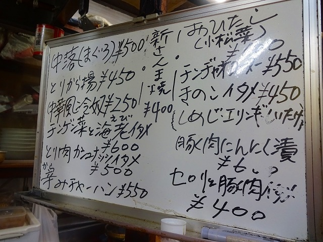 天津8 (3)