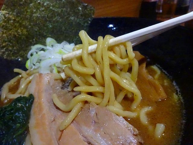 麺や 最も (4)