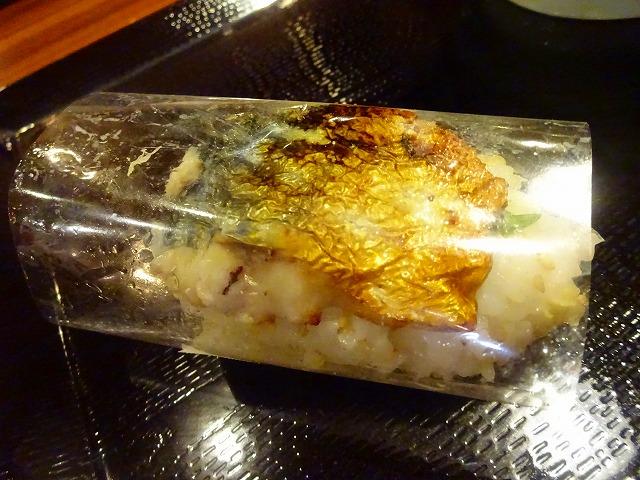 丸亀製麺8 (5)