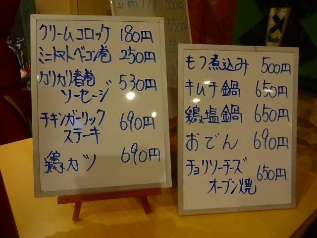 すらんぷ15 (2)