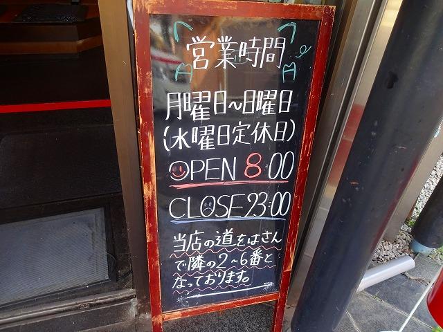 麺屋 凛3 (2)