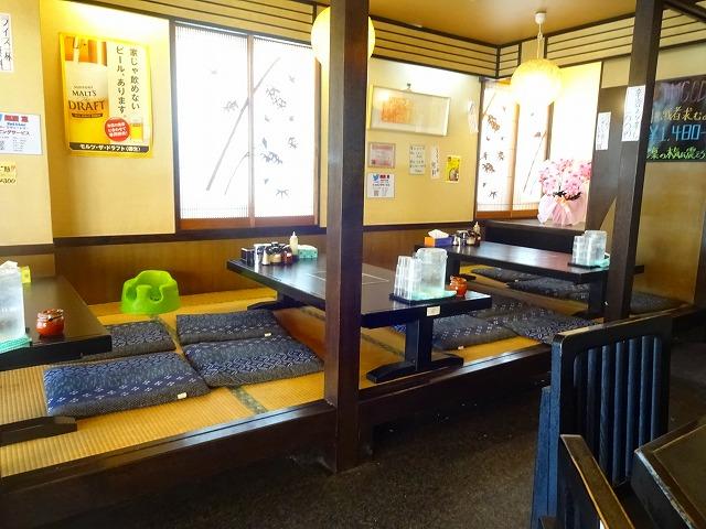 麺屋 凛3 (4)