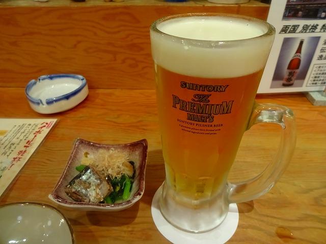 旬彩 kazu (2)