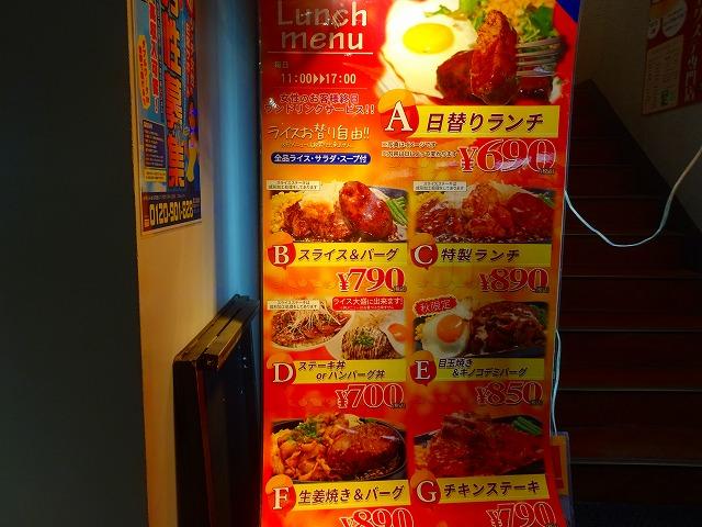 くいしんぼ 中目黒店(その2) (2)
