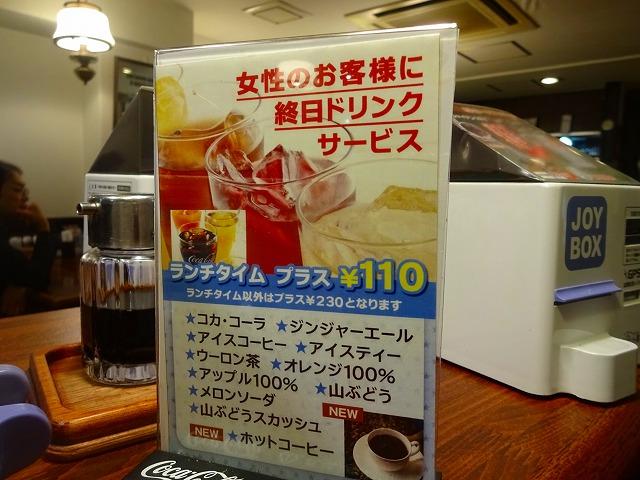 くいしんぼ 中目黒店(その2) (4)