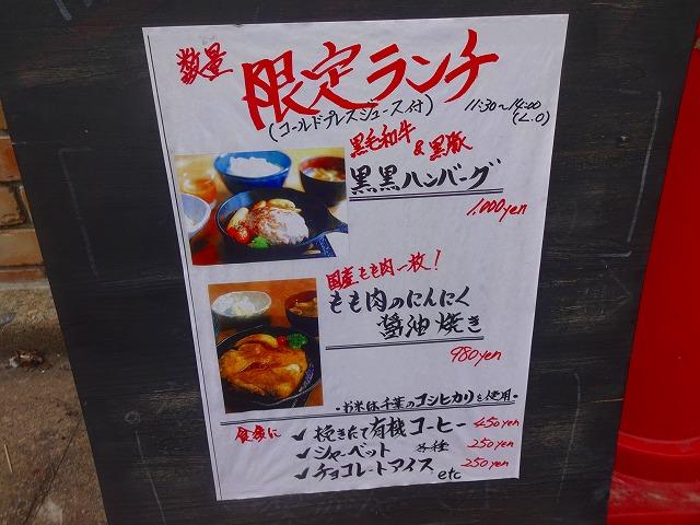 stove (1)