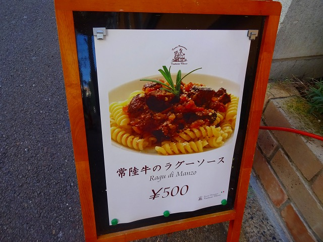 銀座通り2015常陸牛 (1)