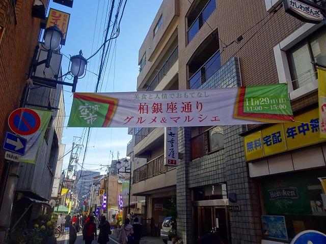 銀座通り2015常陸牛 (2)
