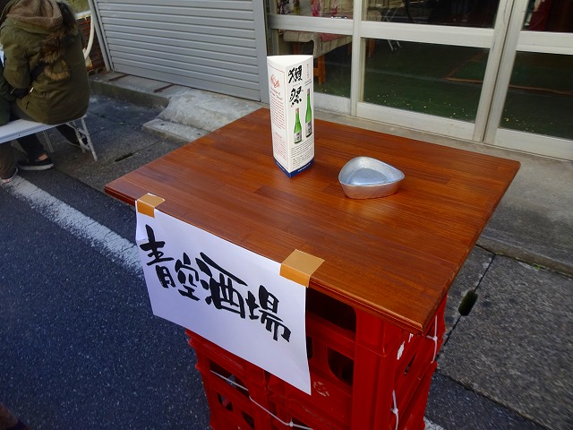 銀座通り2015常陸牛 (6)