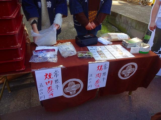 銀座通り2015常陸牛 (20)