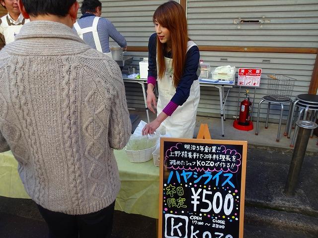 銀座通り2015常陸牛 (21)