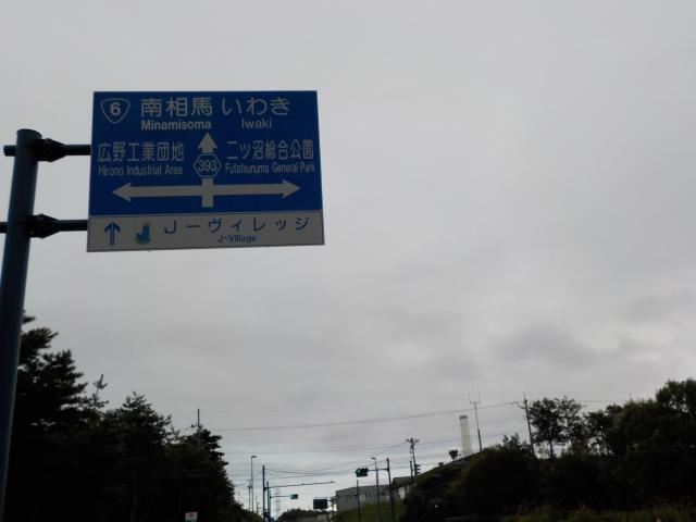 DSCN1883.jpg