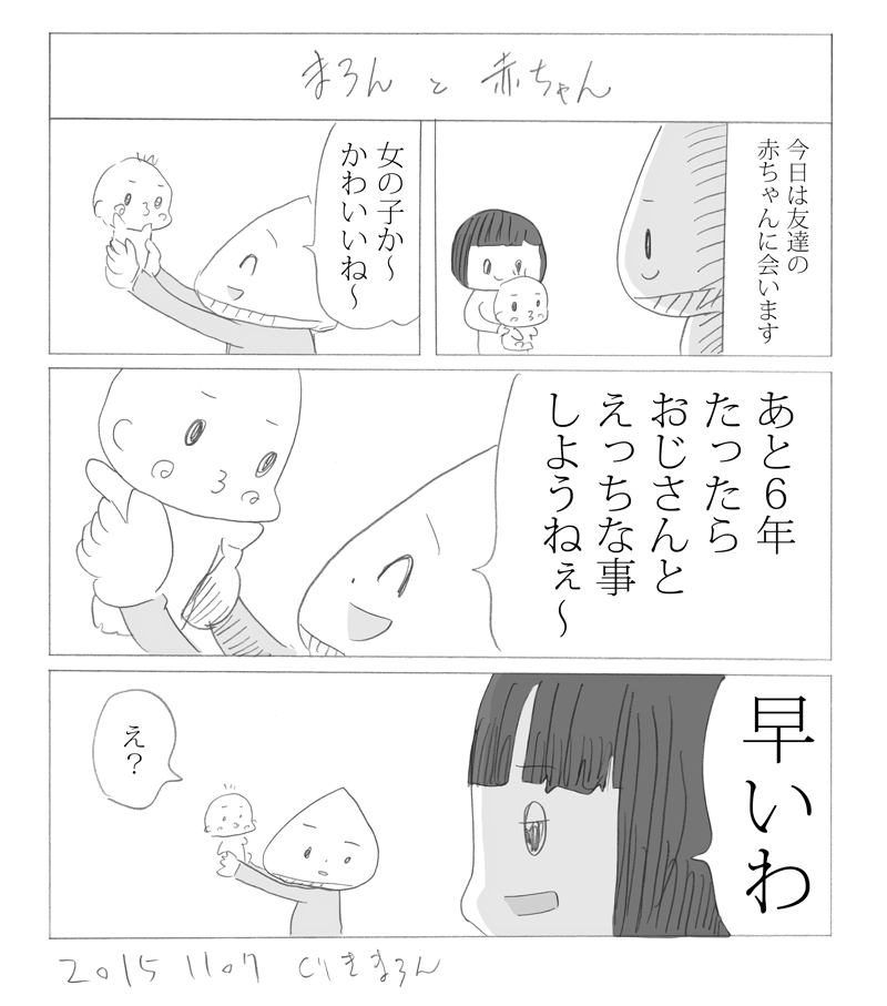 akachan01.jpg