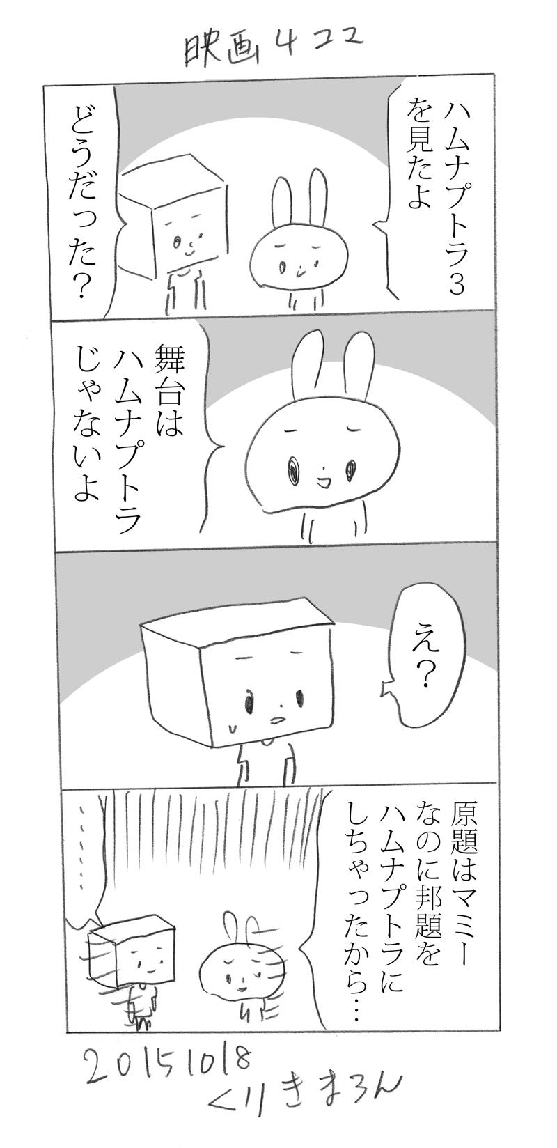 eiga08.jpg