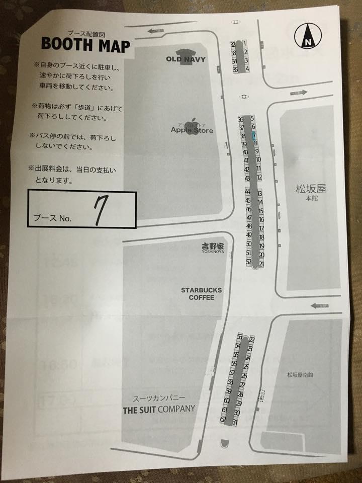 hokote-map.jpg